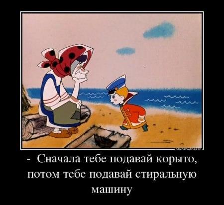 http://bygaga.com.ua/uploads/posts/1353948957_krilatie_frazi_iz_multikov_76459-19.jpg
