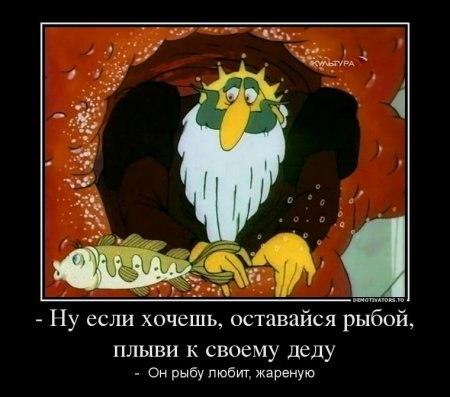 http://bygaga.com.ua/uploads/posts/1353948965_krilatie_frazi_iz_multikov_76459-5.jpg