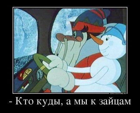 http://bygaga.com.ua/uploads/posts/1353948980_krilatie_frazi_iz_multikov_76459-7.jpg