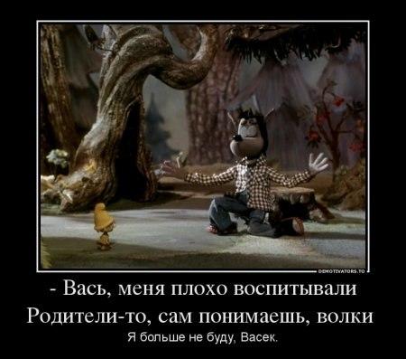 http://bygaga.com.ua/uploads/posts/1353948996_krilatie_frazi_iz_multikov_76459-21.jpg