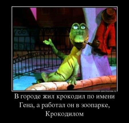 http://bygaga.com.ua/uploads/posts/1353949007_krilatie_frazi_iz_multikov_76459-15.jpg