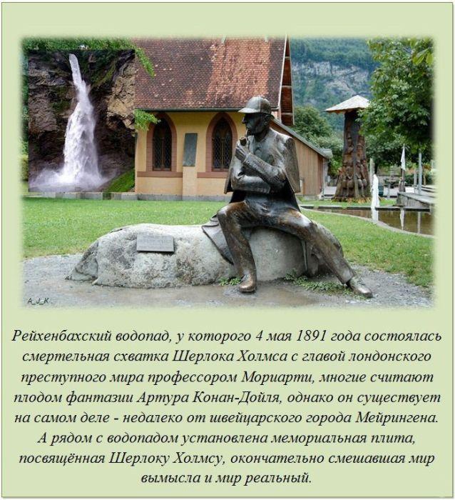 Интересные факты в картинках (60 фото)