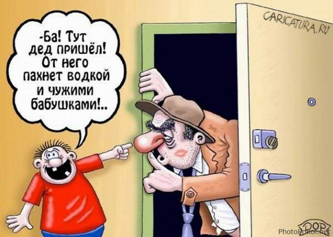 Тюремщики рассказали, когда переведут Тимошенко из больницы в колонию - Цензор.НЕТ 9098