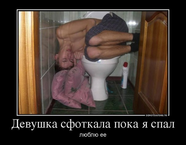 http://bygaga.com.ua/uploads/posts/1355591277_veselye-demotivatory-49.jpg
