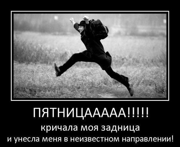 1355591282_veselye-demotivatory-37.jpg