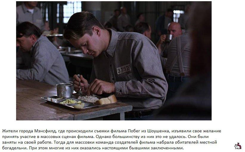Как снимался российский фильм побег