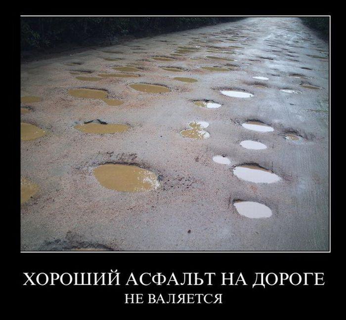 http://bygaga.com.ua/uploads/posts/1355691418_demotivatori-prikolnie_ot_bygaga.com.ua-27.jpg