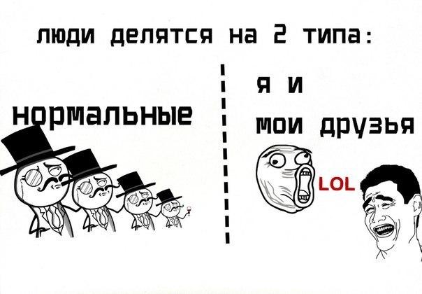 �������� trollface ������� (50...
