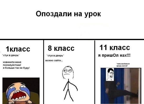 Новые клёвые комиксы мемы 50 фото