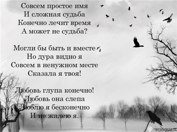 Стихи про утро