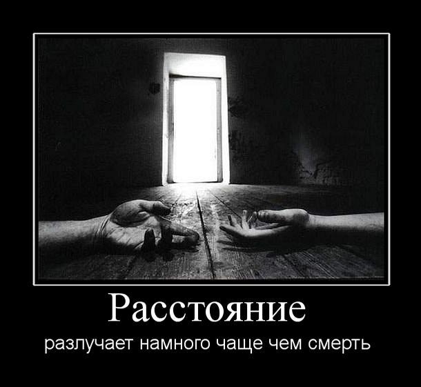 грустные картинки со смыслом