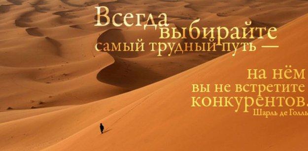 1357307626_krasivie_aforizmi_v_kartinkah-20.jpg