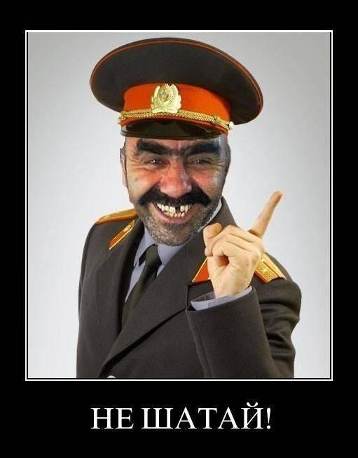 """""""Менти - теж люди!"""", - пенсионеры и ветераны МВД требуют перерасчета пенсий под Радой - Цензор.НЕТ 7582"""