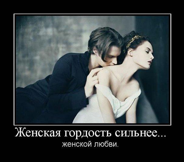 Фото красивые картинки про любовь