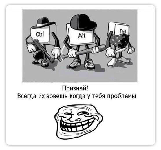 И жизненные комиксы мемы 30 фото