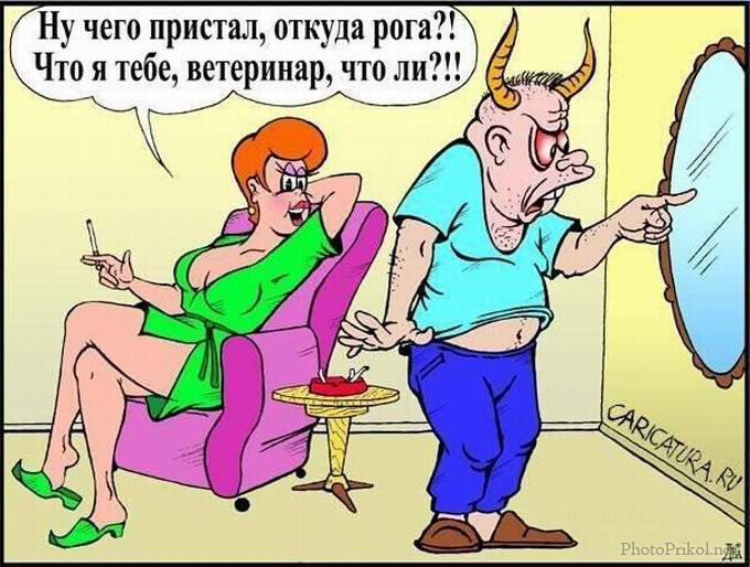 Ржачные карикатуры 45 фото