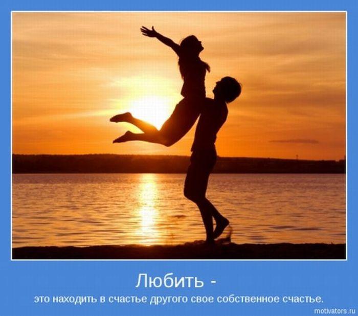 Про любовь 34 фото картинки про любовь