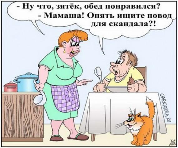 Смешные анекдоты про маленького мальчика и девочек