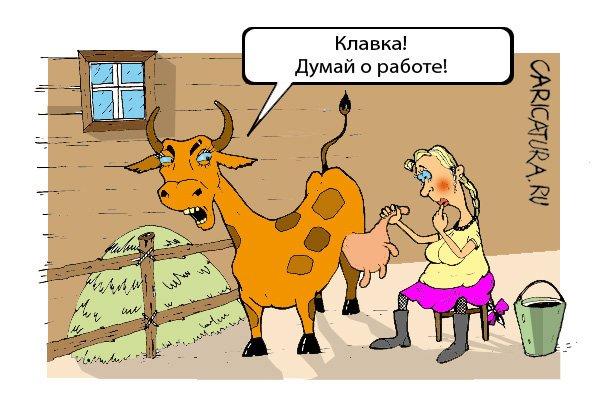 1359993290_karikaturi_bygaga.com.ua-29.j