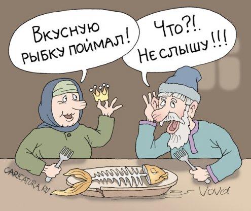 1359993292_karikaturi_bygaga.com.ua-6.jp