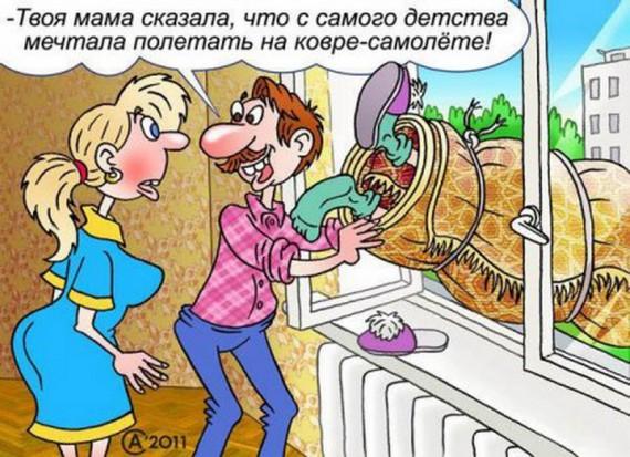 1359993323_karikaturi_bygaga.com.ua-19.j