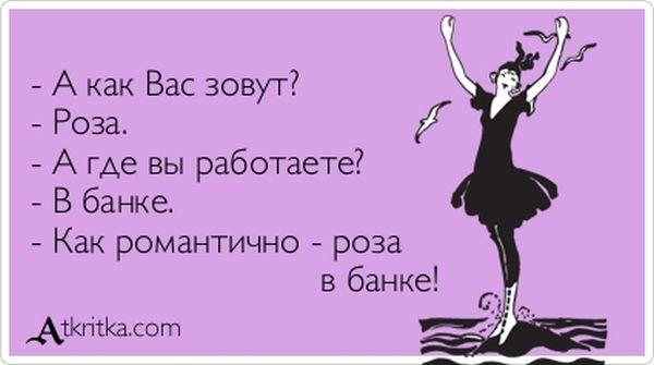 http://bygaga.com.ua/uploads/posts/1361138548_atkritki_na_bygaga.com.ua_45-25.jpg
