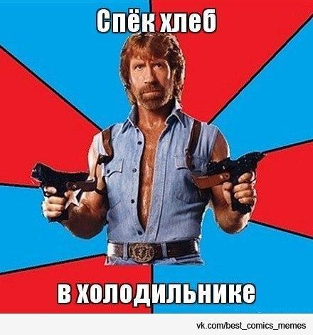 Новые классные комиксы мемы 30 фото