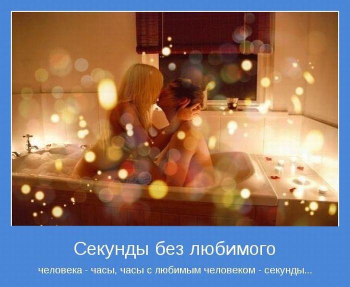 красивые фото нежности и любви