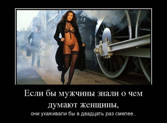 Я хочу, чтобы Вы улыбнулись. 1363809617_demotivatori_bygaga.com.ua-18