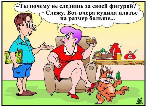 Мультфильмы  ПОРНО секс видео