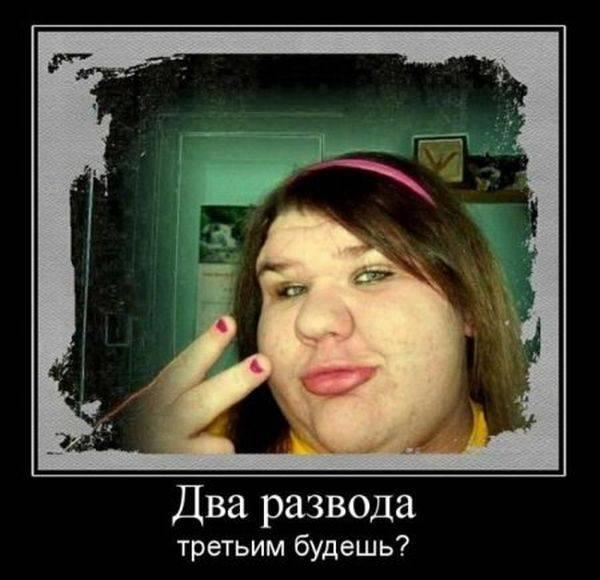 Демотиваторы самые смешные 48 фото