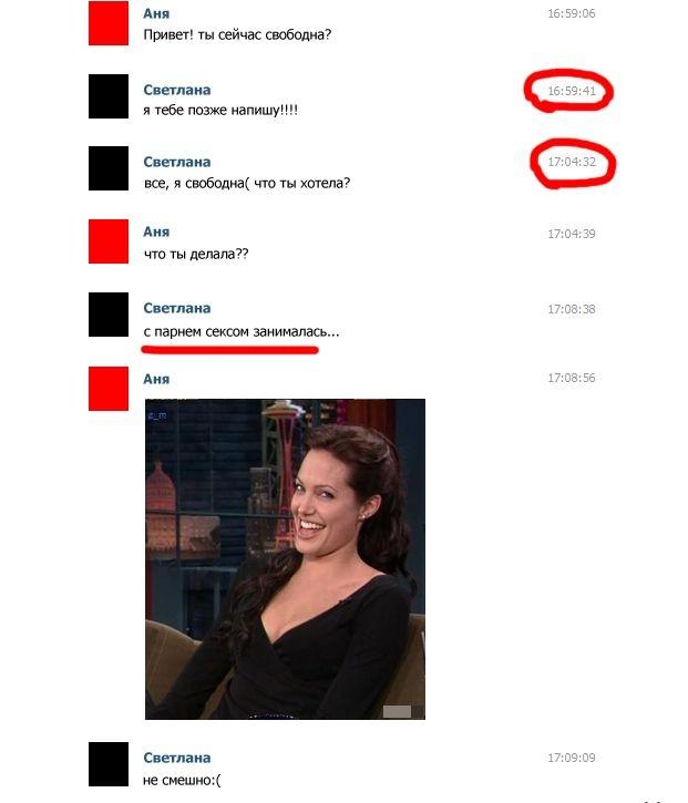 Скриншоты из социальных сетей. | Смешно, Шутки, Так смешно | 725x621