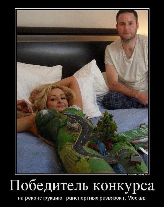 ... • Просмотр темы - Веселые картинки: www.telesputnik.ru/forum/viewtopic.php?f=15&t=20753&start=10200