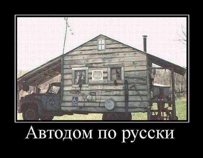 1367140171_realnie_smechnie_demi-2.jpg