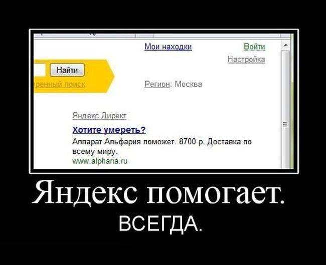 1367267735_realnie_smechnie_demi_679-38.