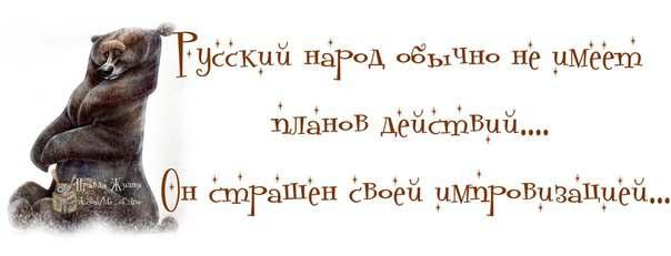 http://bygaga.com.ua/uploads/posts/1367838921_zabavnie_pozitivki_na_bygaga.com.ua-29.jpg