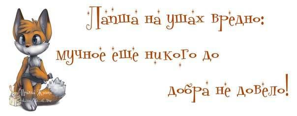 http://bygaga.com.ua/uploads/posts/1367838924_zabavnie_pozitivki_na_bygaga.com.ua-2.jpg