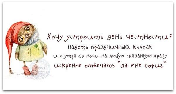 Сборник Прикольных Афоризмов