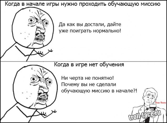 Мемы 30 фото комиксы комиксы мемы