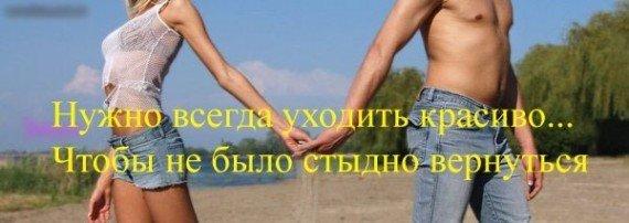 фото с фразами о любви и жизни обл