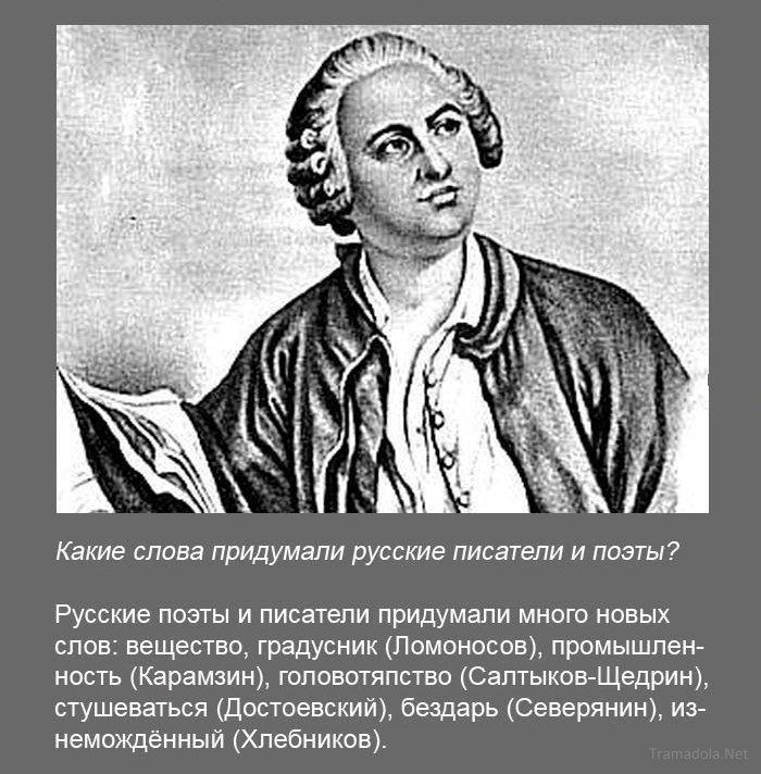 http://bygaga.com.ua/uploads/posts/1371735889_fakti_v_kartinkah_i_foto-24.jpg