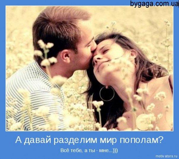 романтические фото влюбленных