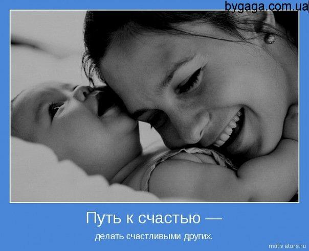 красивые картинки про счастье