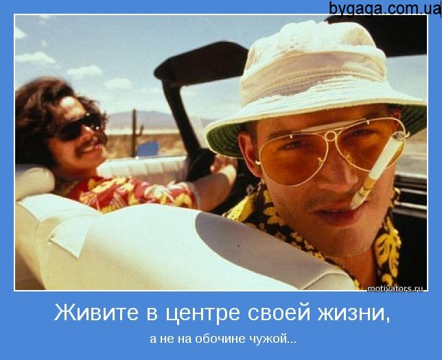 essay fear and loathing in las vegas 2018-6-13 128 quotes from fear and loathing in las vegas: 'no sympathy for the devil keep that in mind buy the ticket, take the rideand if it occasionally get.