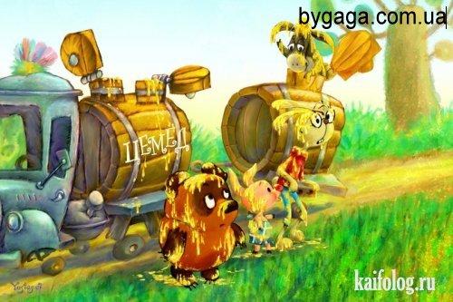Предыдущая новость: Следующая новость ...: bygaga.com.ua/pictures/cool-pictures/2043-sovetskie-multfilmy-po...