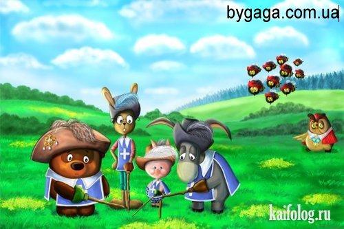 ... мультфильмы на новый лад!) Прикольные: bygaga.com.ua/pictures/cool-pictures/2121-sovetskie-multfilmy-na...