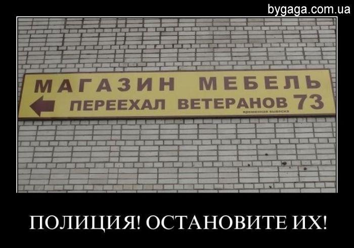 http://bygaga.com.ua/uploads/posts/2012-01/1326107627_a14.jpgaa.jpg