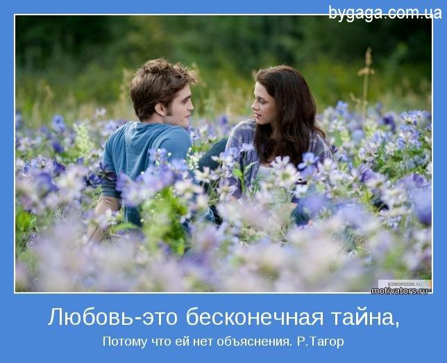 Хочешь больше? Смотри тут --> картинки ...: bygaga.com.ua/pictures/motivators/2235-iskrennie-i-dobrye...