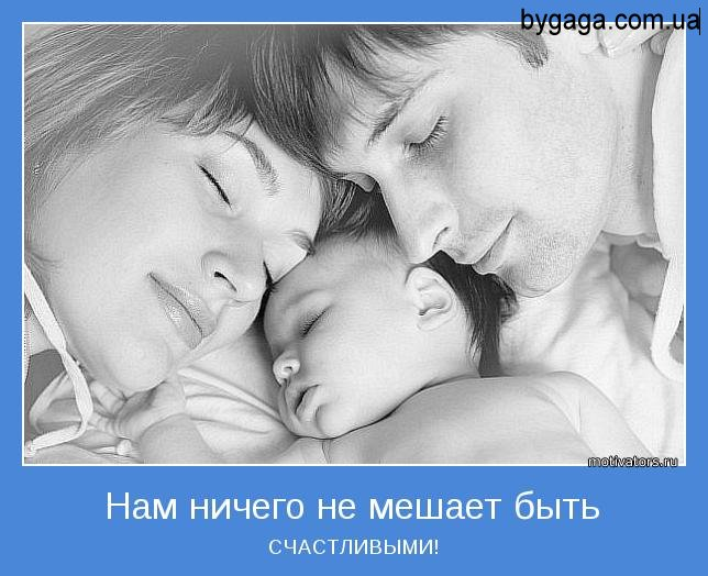 У матерей и отцов разные подходы к воспитанию. . Часто то, что мама запрещ