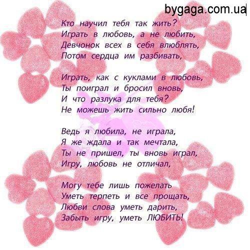 Стих про дружескую любовь к мальчику